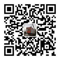 青海集装箱