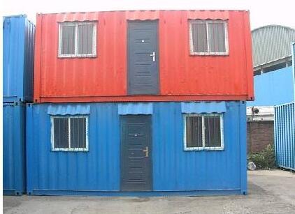 亚博体育下载开户住人活动房