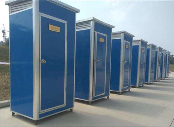 亚博体育下载开户集装箱移动房